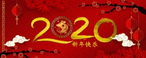 Coming Up: Chinese New Year Fire Ceremony
